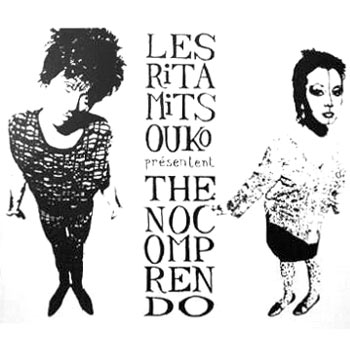 Album The No comprendo des RitaMitsouko